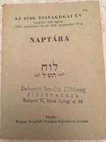 Az 5730. zsinagógai év naptára