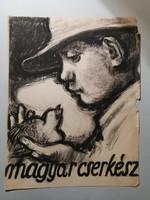 Bencze László eredeti Magyar Cserkész borítóterv