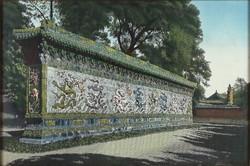 1C730 Peking Beihai Park : Kilenc sárkány fal szövött selyemkép