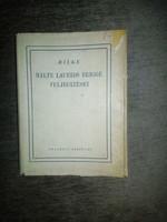 Rainer Maria Rilke: Malte Laurids Brigge feljegyzései