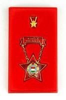 1C767 Szocreál Kiváló dolgozó kitüntetés díszdobozban