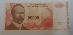 Szerbia, 50000 Dínár 1993 Unc.