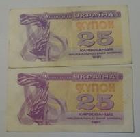 Ritkább ukrán kuponok egyben a 2 db, 25 karbovan 1991.
