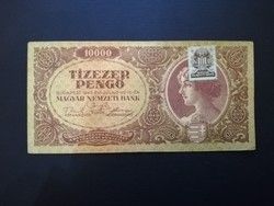 Tízezer Pengő MNB bélyeg (1945)