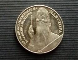Bulgária 5 Leva 1982.