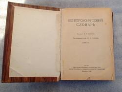 Magyar-orosz szótár (1946) eladó!