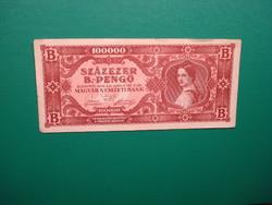 100000 Bil-pengő 1946