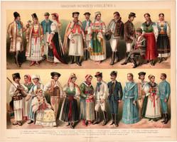 Magyar nemzeti viseletek I., 1896, színes nyomat, eredeti, viselet, kalotaszegi, székely, csángó