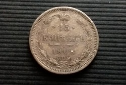 Oroszország, ezüst 15 Kopek 1908, Vg, Szentpétervár ( AR).