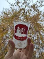 Antik bíeder pohár ,több színű, bíbor és átlátszó,és fehér köszörült , csiszolt biedermeier.