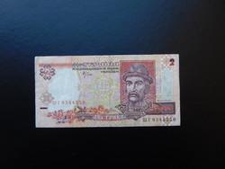 2 grivnja 2001 Ukrajna