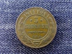Oroszország 3 Kopek 1914 С.П.Б. (id14067)