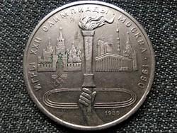 Szovjetunió 1980-as nyári olimpia, Moszkva (fáklya) 1 Rubel 1980 (id39892)