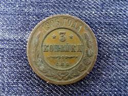 Oroszország 3 Kopek 1906 С.П.Б. (id14068)