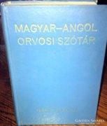 Magyar - Angol Orvosi Szótár
