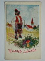HÚSVÉTI ÜDVÖZLET POST CARD, KÉPESLAP 1930 KÖRÜL (9X14 CM) EREDETI