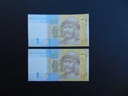 2 darab 1 hrivnja 2014 Sorszámkövető Ukrajna UNC
