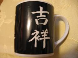 Kínai feliratos fekete-fehér bögre