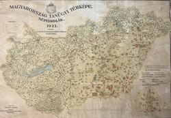 Magyarország tanügyi térképe 1933