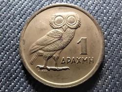 Görögország Katonai rezsim (1967-1974) bagoly 1 drachma 1973 (id40639)