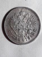 1915 ezüst 1 rubel ll. MIKLÓS cár RRR!!!