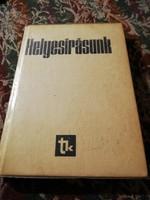 Helyesírásunk régi tankönyv