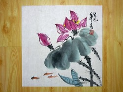Lila virágok halakkal, kínai festmény