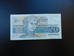 Bulgária 20 leva 1991  01