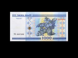 UNC - 1000 RUBEL - FEHÉROROSZORSZÁG - 2000