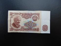 20 leva 1974 Bulgária  01