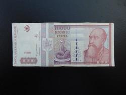 Romania 10000 lei 1994  01