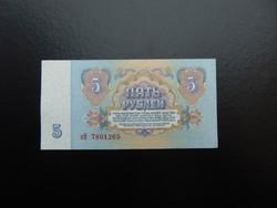 5 rubel 1961 Szovjetunió 01