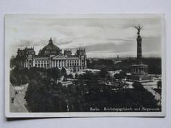 BERLIN, REICHSTAG, FOTÓ 1928, POST CARD, KÉPESLAP (9X14 CM) EREDETI