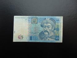 Ukrajna 5 hrivnja 2005