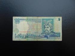 Ukrajna 5 hrivnja 1997