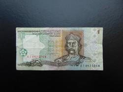 Ukrajna 1 hrivnja 1995