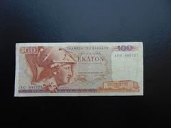 100 drachma 1978 Görögország  01