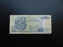 50 drachma 1978 Görögország