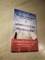 Dr. Eben Alexander, Ptolemy Tompkins: A mennyország felfedezése