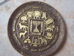 Shalom falidísz ritka darab