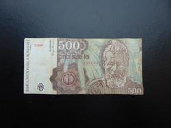 500 lei 1991 Románia  03