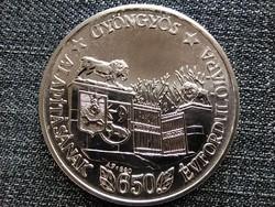 MÉE Gyöngyösi Csoport XIV. Vándorgyűlés 1984 (id41559)