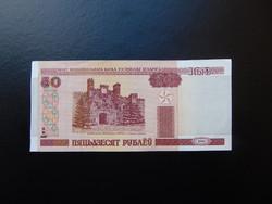 50 rubel 2000 Fehéroroszország