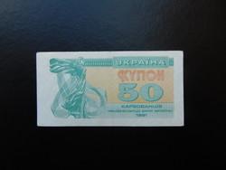 50 karbovansiv 1991 Ukrajna