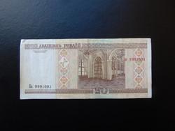 20 rubel 2000 Fehéroroszország