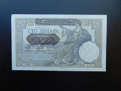 Szerbia 100 dinár 1941 + Felülbélyegzés !  03