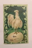 Antik dombornyomott levelezőlap, képeslap, újévi üdvözlőlap, 1907