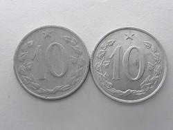 Csehszlovákia 10 Heller 2db - 1962,1971 eladó csehszlovák pénzérmék