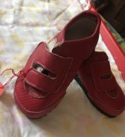 Bőr gyermek cipő