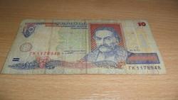 Ukraine Bankjegy 10 Hryven 1994 ,hajtott, ép állapotban.